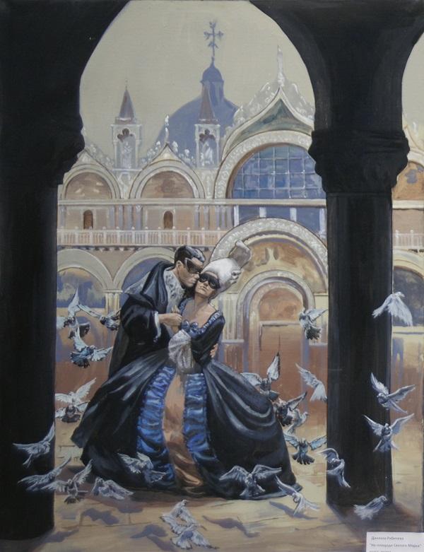 """""""На площади Святого Марка"""" холст, акрил  2015 г."""