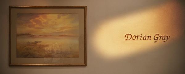 Ресторан Дориан Грей холл (фото2) Арт-Релиз.РФ