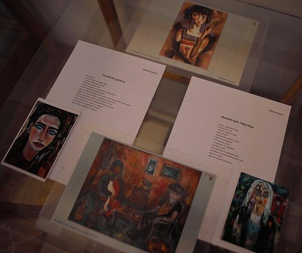 Музей Цветаевой, выставка Тамары Аксировой (фото 11 Арт-Релиз.РФ