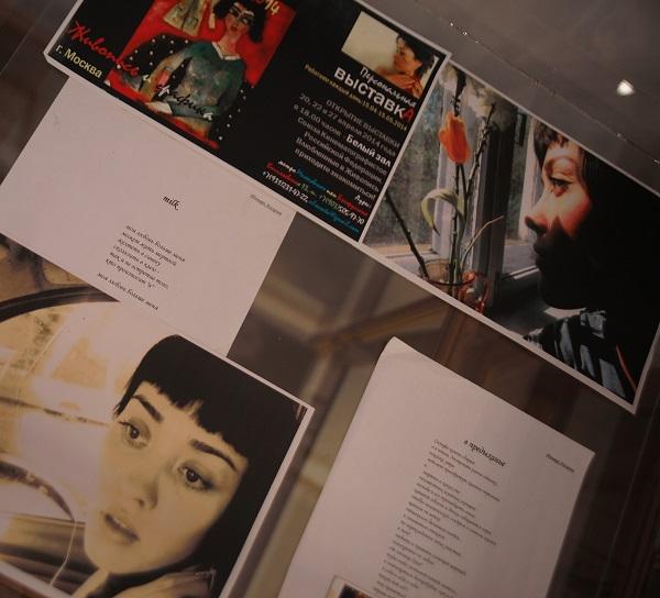 Музей Цветаевой, выставка Тамары Аксировой (фото 13 Арт-Релиз.РФ