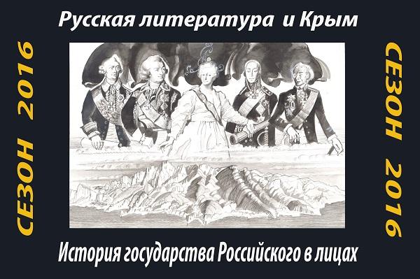 "Плакат  ""Отныне и до скончания времен...""  Заслуженного художника РФ  Геннадия Животова"