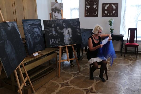 Поэтическая инсталляция Маргариты Аль