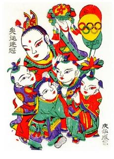 Китайская Народная картина Академия народного искусства