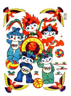 Китайская народная  картина