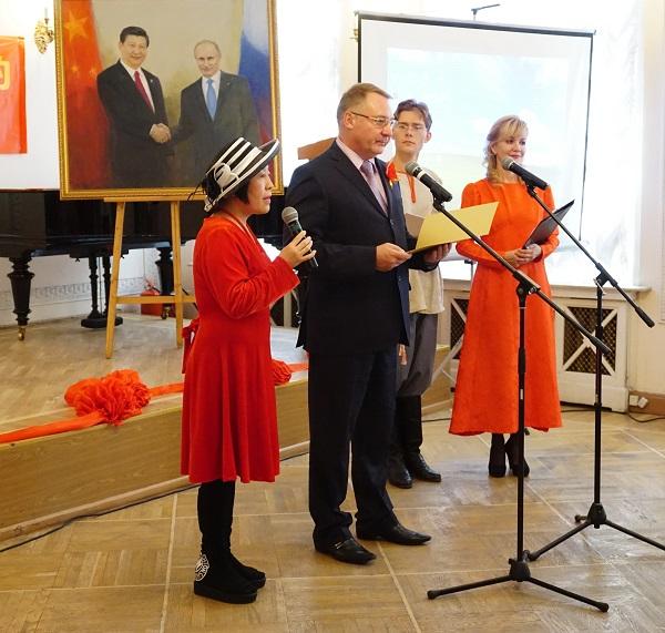 Китайская выставка Торжественное открытие Арт-Релиз.РФ