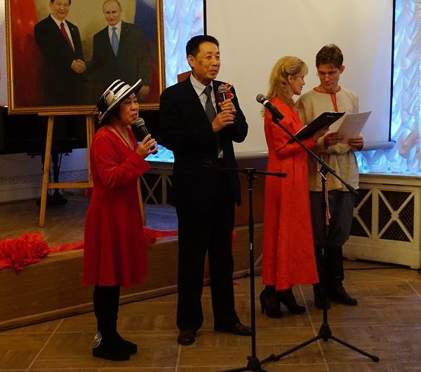 Китайская выставка (фото 9) Арт-Релиз.РФ