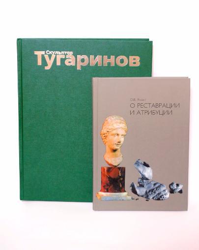 Б иблиотека Дома-музея Германа Брахерта пополнилась двумя уникальными изданиями.