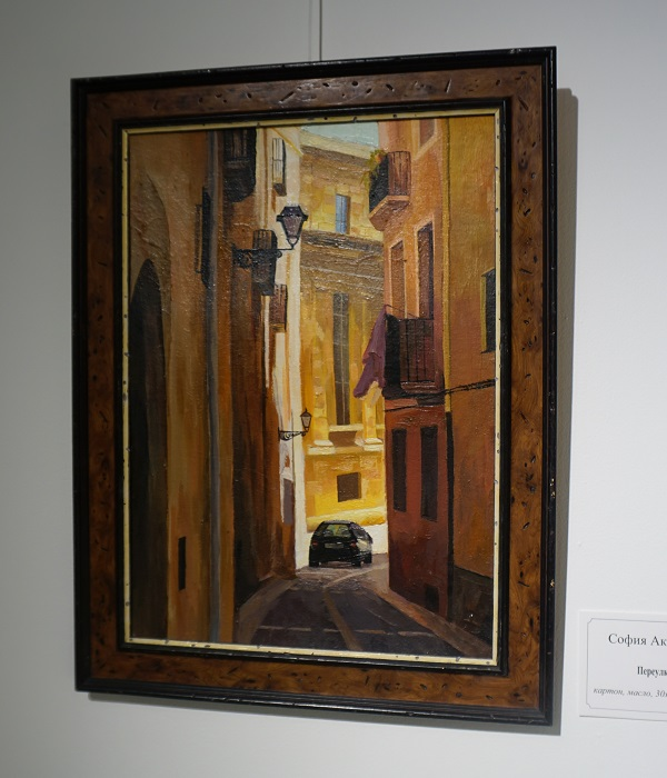 Выставка Софии Акимовой. Впечатление (фото 2) Арт-Релиз.РФ
