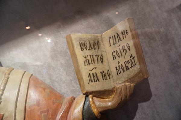 Святитель Николай Чудотворец (Зарайский) фаргмент 19 в.  дерево, резьба, левкас, темпера