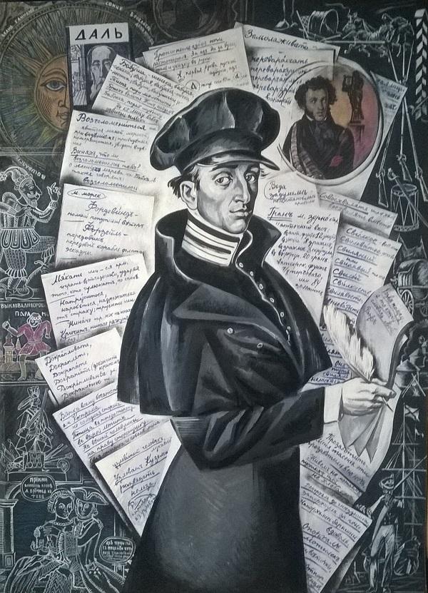 Художник Леонид Козлов «Владимир Даль» 1988 г. картон, темпера, пастель 70х52