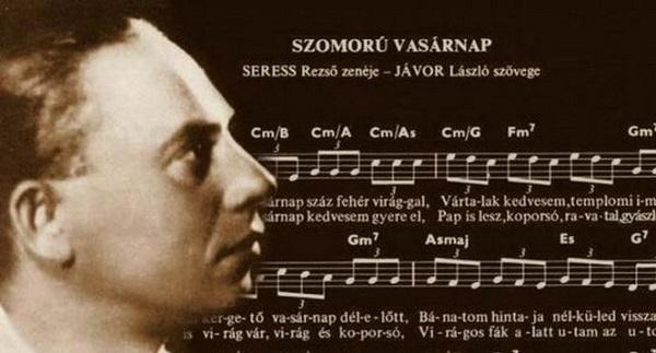 Мрачное воскресенье Композитор