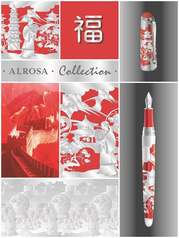Максим Киреев Рекламный плакат для компании Alrosa