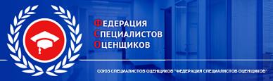Выставка Александра Токарева (логотип ФСО)