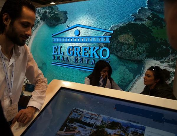 Греция (El Greco) выставка недвижимости АРт-Релиз.РФ