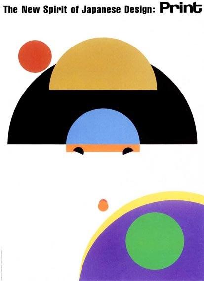 Записки о художниках Икко Танака (фото 3)