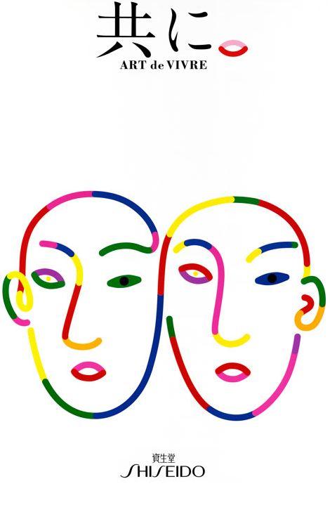 Записки о художниках, Икко Танака (фото 8)