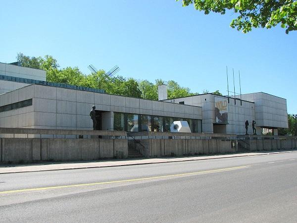 Музей Аалтонена в Турку