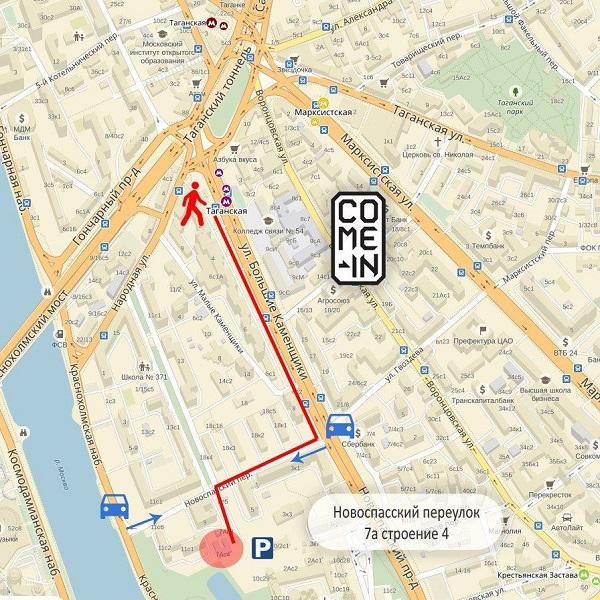 схема проезда Новоспасский переулок, дом 7 а строение 4 Арт-центр Come In Арт-Релиз.РФ