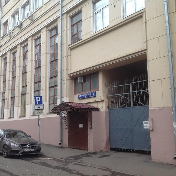 Belov-art студия фото 2
