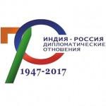 Круглый стол 13 апреля 2017 года проводится при поддержке Посольства Индии в Москве и Культурного центра им. Дж. Неру   В Зале заседаний Ученого совета РГГУ