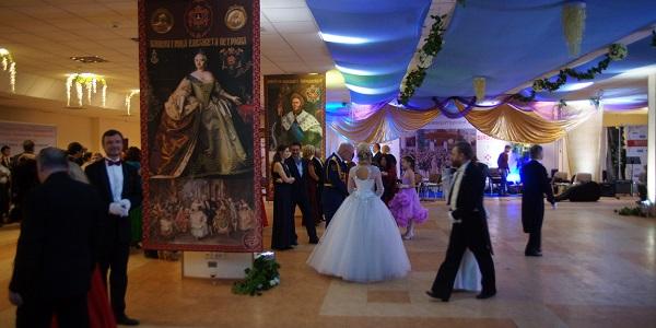 Бал Дворянского Собрания (фото 16 Арт-Релиз.РФ