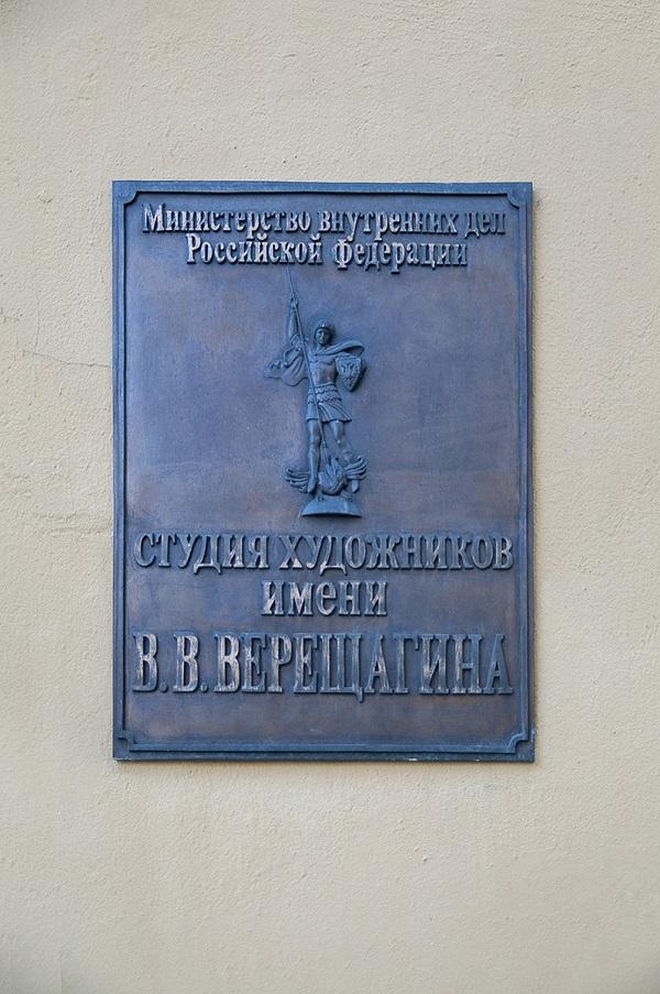 Выставка Сергея Погорелого Арт-Релиз.РФ