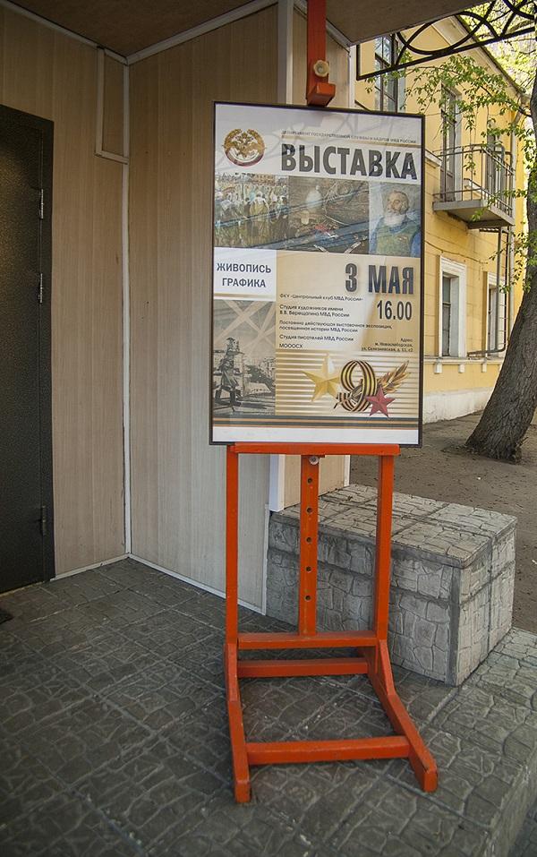 Выставка Сергея Погорелого (фото 1) Арт-Релиз.РФ