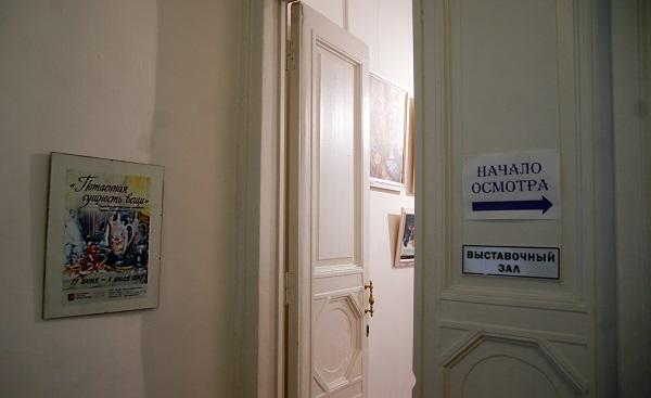 Выставка Лидии Тихонравовой (фото 23) Арт-Релиз.РФ