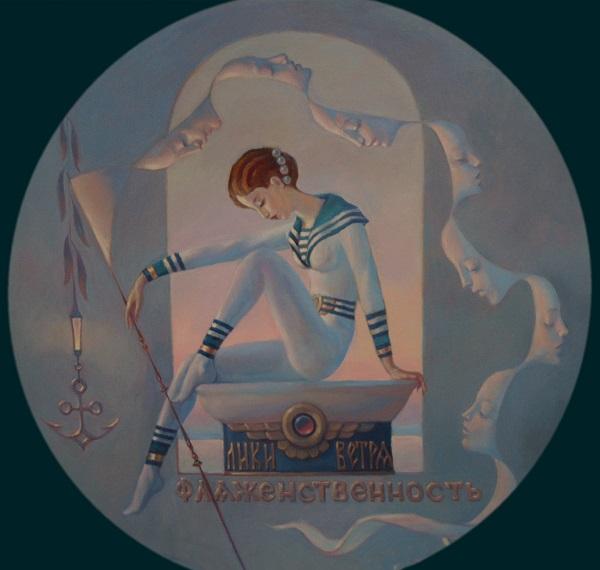 """Михаил Лирин """"Страна Флагория"""" картина Выставки-спектакля в Творческой Мастерской Рябичевых"""