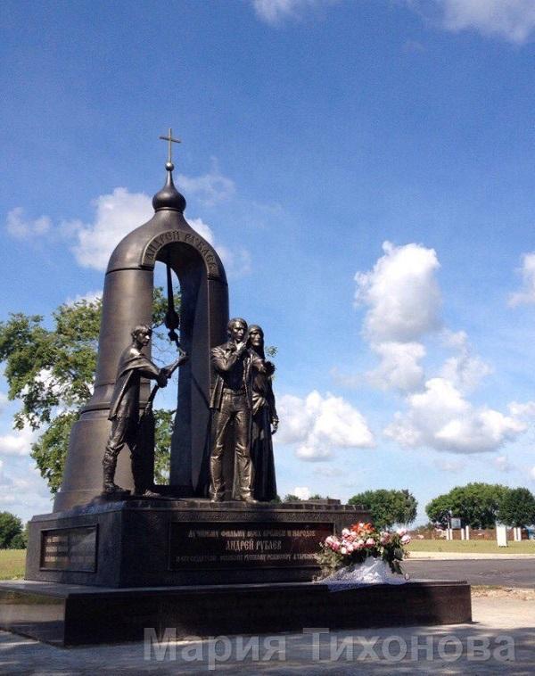 Мария Тихонова скульптор, памятник Арт-Релиз.РФ