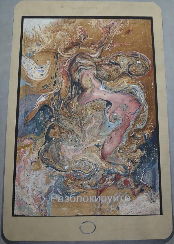 """Марина Звягинцева """"Разблокируйте"""" 2017 г.  монотипия 140х195"""