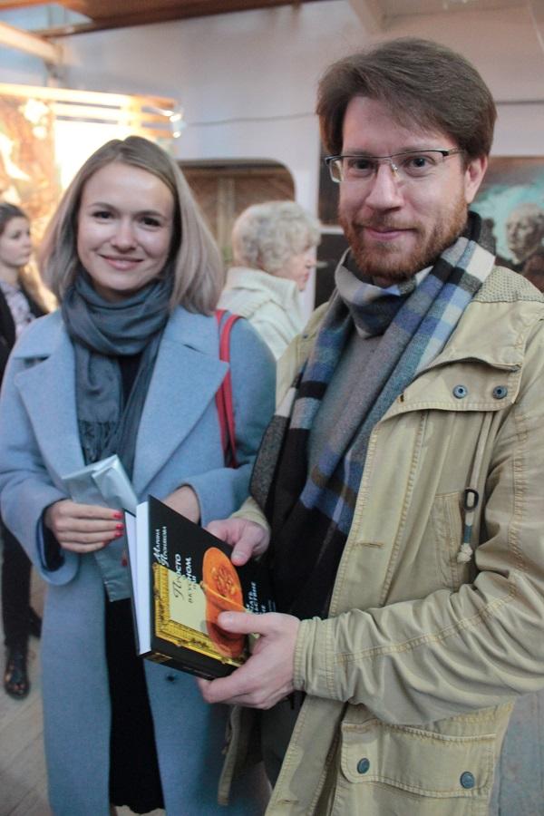 Презентация книги Марины Проняковой Арт-Релиз.РФ