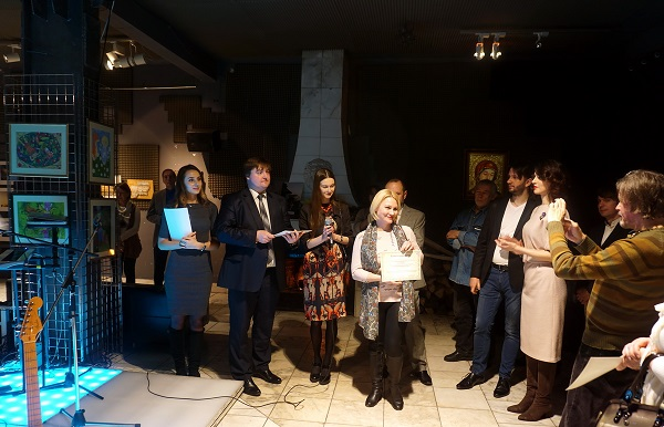 Алена Лебедева Награждение дипломом участника выставки