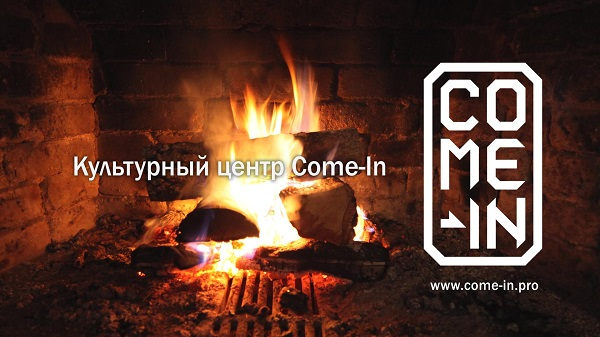 Логотип Come-In Арт-Релиз.РФ