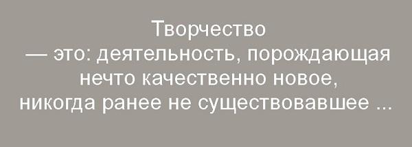 Цитата для Арт-Релиз.РФ bona mente.....