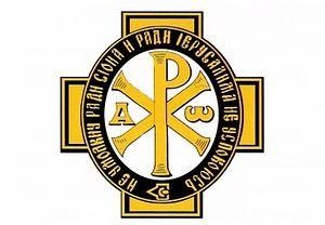 логотип Императорское Православное Общество
