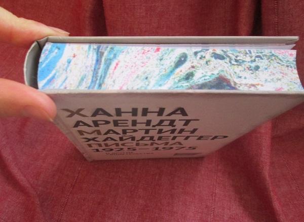 Книга Анастасия Данилочкина    . Арт-Релиз.РФ