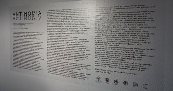 Реальность наизнанку статья Александр Шклярук Арт-Релиз.РФ