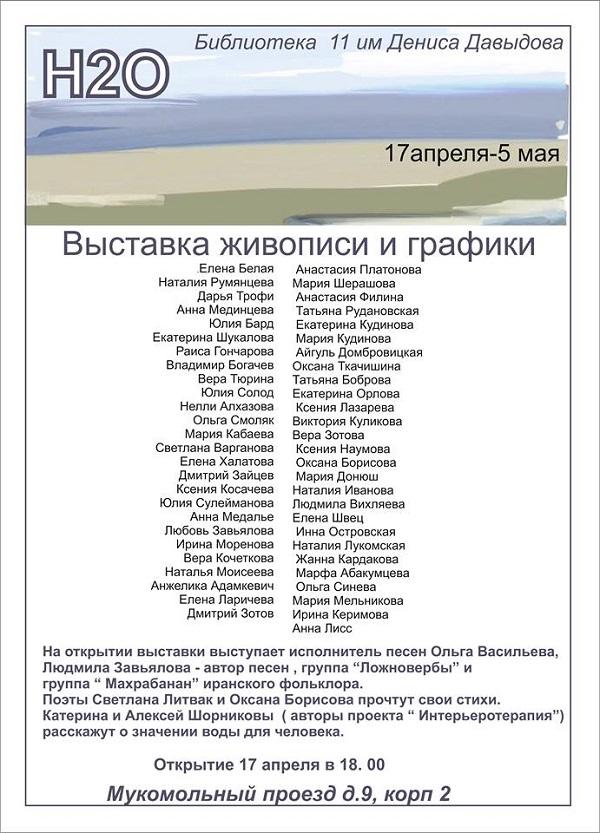 Юлия Бард Арт-Релиз.РФ
