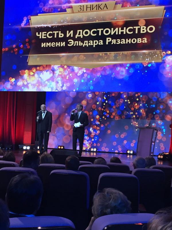 31 Церемония Ника честь и достоинство Арт-Релиз.РФ