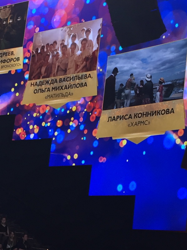 31 церемония Ника претенденты на лучшие работы по костюму Арт-Релиз.РФ