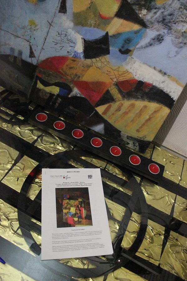 Выставка Ларисы Белимы (фото 33) Арт-Релиз.РФ