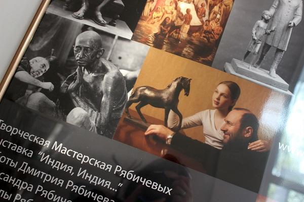 Выставка Рябичевых (фото 31) АРТ-Релиз.РФ