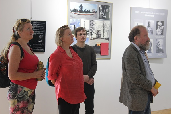 Выставка фото 2 АРТ-Релиз.РФ