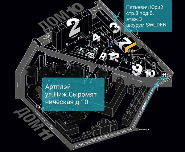 Выставка Юрия Петкевича Арт-Релиз.РФ