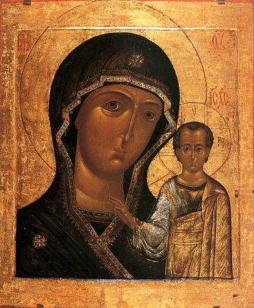 Казанская икона Пресвятой Божией Матери 1579 г. Одигитрия первообраз утрачен Московский список из Елоховского собора