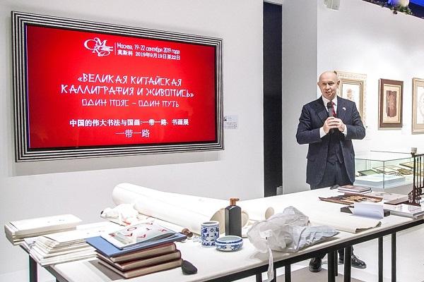 Великая китайская каллиграфия и живопись (фото 1) Арт-Релиз.РФ