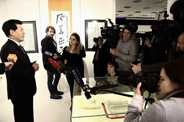 Великая китайская каллиграфия и живопись (фото 5) Арт-Релиз.РФ