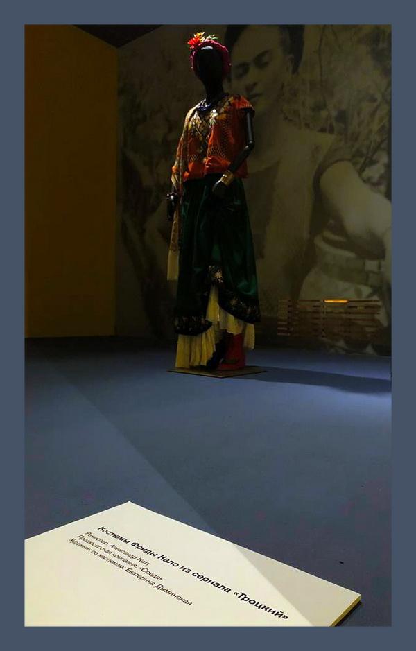 Фрида Кало выставка в Манеже фото 12 Арт-Релиз.РФ фото Людмилы Ятчени