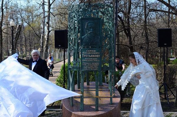 Открытие памятника Третьякову в Сокольниках Арт-Релиз.РФ фото 2